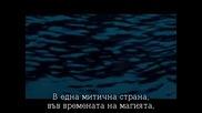 merlin сезон 5 епизод 8 бг субтитри