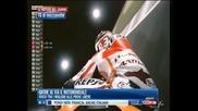 Лоренцо беше най-бърз на тренировката в Катар