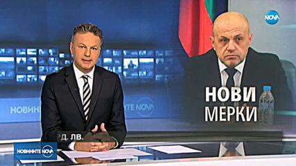 Новините на NOVA (31.03.2020 - следобедна емисия)