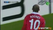 Глазгоу Рейнджърс - Манчестър Юнайтед 0:1