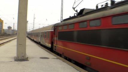 45 187.2 с влака от София