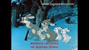 Зайченцето бяло - Детски песнички (с текст)