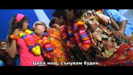 Apna.sapna.money.money.2006-нашата мечта са парите.(2006) с бг субтитри