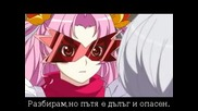 Seikon no Qwaser 14 bg sub(uncensored)