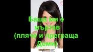 Selena Gomez - 2 епизод