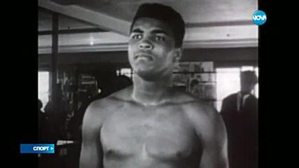 Тайсън за Мохамед Али: Бог прибра своя шампион