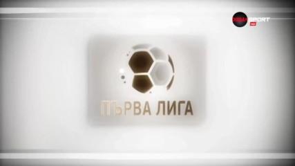 Головете на кръга, 36-и кръг в Първа лига /втора част/