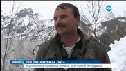 Две са жертвите на зимния ад в Кърджалийско (ОБЗОР)