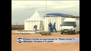 """Русия е готова на преговори за газопровода """"Южен поток"""" с Австрия, Унгария и Сърбия"""