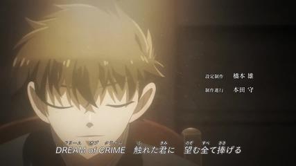Magic Kaito 1412 - Ending