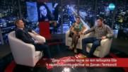 """""""Дали"""" - новото парче на Ева с ексклузивното участие на Даниел Петканов"""