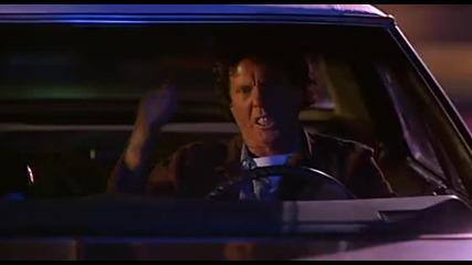 Разкарай се от пътя !
