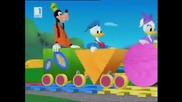 Анимационният сериал Приключения с Мики Маус - Влакчето на Мики (част 2)