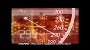 """Телевизионно предаване""""скорост""""-1163-7 август"""