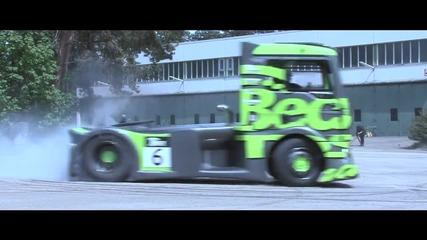 Най-откаченият камион, който някога сте виждали !