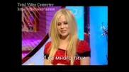 Avril Lavigne - Страхотно Интервю С Превод