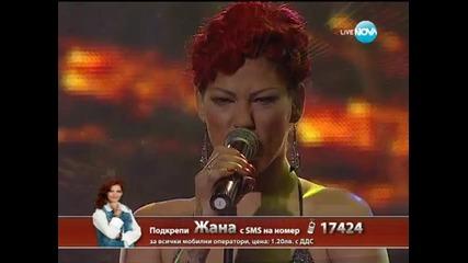 X Factor Жана Бергендорф Live концерт - второ изпъление - 12.12.2013