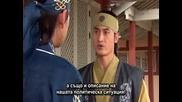 [ Bg Sub ] Jumong - Епизод 26 - 1/2