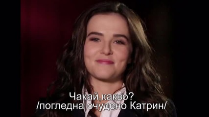 The Other Vampire Academy E12