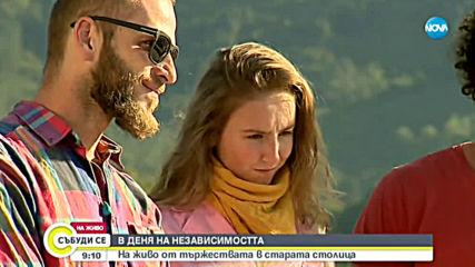 Улични артисти са част от богатата празнична програма във Велико Търново