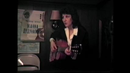 Жанна Дудукалова Моление лезвию - концерт