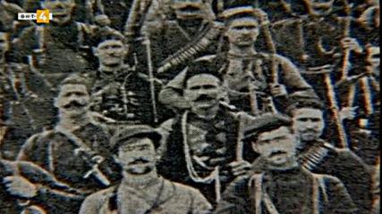 Векът на България. 1903 година (1999) Tv Rip Bnt 4 24.01.2020