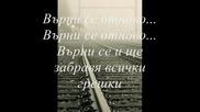 Превод Giannis Vardis - Gia Thessaloniki Athina