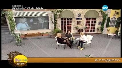 Гала ще продължи своя разговор с телевизионните водещи Галя Щърбева и Лора Крумова - На Кафе