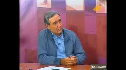 Диагноза И Георги Ифандиев 26.9.08 - Част - 1
