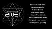 Бг превод! 2ne1 - Mental Breakdown / Cl solo /