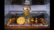 5 български културни наследства, които трябва да видите