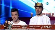 Иво и Пламен - драматична песен - X Factor Live (26.01.2015)