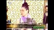 Господари На Ефира - Червило - Вибратор -Колко Практично Good Quality 03.04.2008