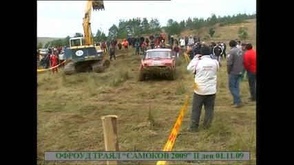 Самоков 4x4 01.11.2009 състезател No 40