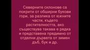 Забележителности в България част 6