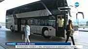 ГОЛЯМОТО ПРИБИРАНЕ: Натоварен трафик след празниците - централна емисия