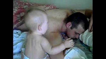 Тате събуди се !