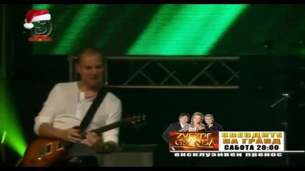 Ceca - Zaboravi - (LIVE) - Skoplje - (TV Kanal 5 2014)