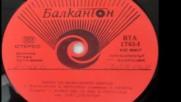 В Т А 1743-1 - Трио Синхрон - Песни на балканските народи