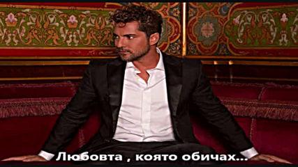David Bisbal Amor Ame Превод