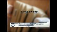 """""""Топлофикация - София"""" осигурява дежурни екипи по празниците"""