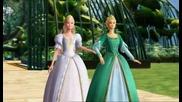 Barbie as the Island Princess / Барби в Принцесата от острова (част 10)