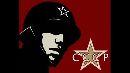 Червената армия - хор