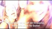 Pashalis Terzis - Eftekses - Виновна си [превод]