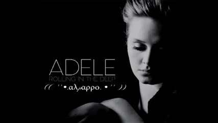 Adele - Rolling In the Deep (tiеsto Remix)