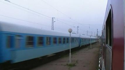 Разминаване на гара София север