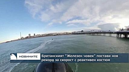 Емисия новини – 08.00ч. 16.11.2019