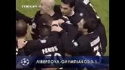 Rivaldo's Goal - Liverpool vs. Olympiacos (08.12.2004)