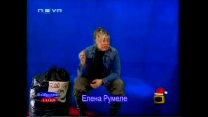 Бай Брадър 2 - Елена Ромеле