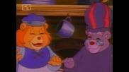 Приключенията На Гумените Мечета Анимация Adventures of the Gummi Bears.2x07. 1986